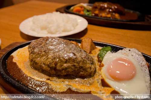 福島県 いわき市 ハンバーグ グリル 越田和 (こしたわ) ハンバーグ専門店 ディナー 美味しい07