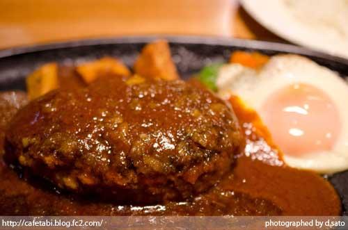 福島県 いわき市 ハンバーグ グリル 越田和 (こしたわ) ハンバーグ専門店 ディナー 美味しい10