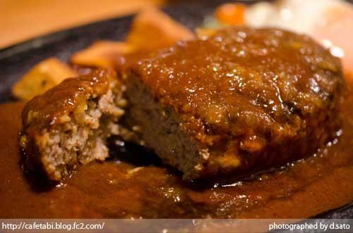 福島県 いわき市 ハンバーグ グリル 越田和 (こしたわ) ハンバーグ専門店 ディナー 美味しい11