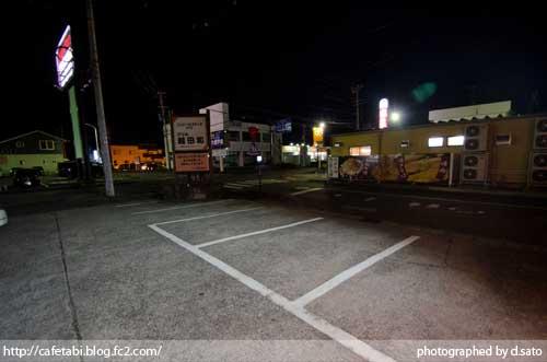 福島県 いわき市 ハンバーグ グリル 越田和 (こしたわ) ハンバーグ専門店 ディナー 外観 駐車場 02