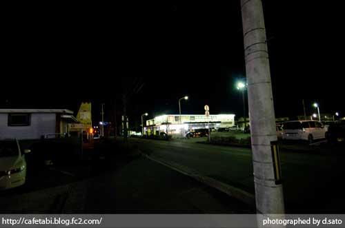 福島県 いわき市 ハンバーグ グリル 越田和 (こしたわ) ハンバーグ専門店 ディナー 外観 駐車場 04