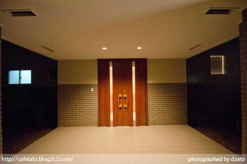 福島県 いわき市 宿泊予約 楽天トラベル ヘレナ国際ヴィラ 貸別荘 リゾート 部屋 館内 写真11