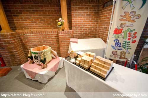 福島県 いわき市 宿泊予約 ヘレナ国際ヴィラ 朝食 ブランチ インテリア 写真04