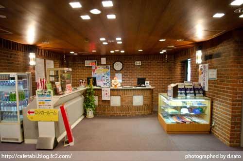 福島県 いわき市 宿泊予約 ヘレナ国際ヴィラ 朝食 ブランチ インテリア 写真06