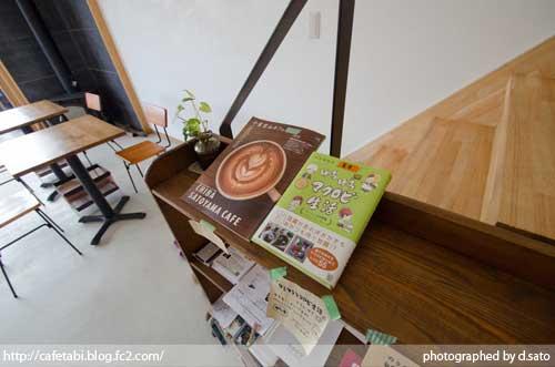 千葉県 いすみ市 長者町 カフェ green+ グリーンプラス 里山カフェ コーヒー マクロビオティック 自然派 暖炉 おしゃれ空間 26
