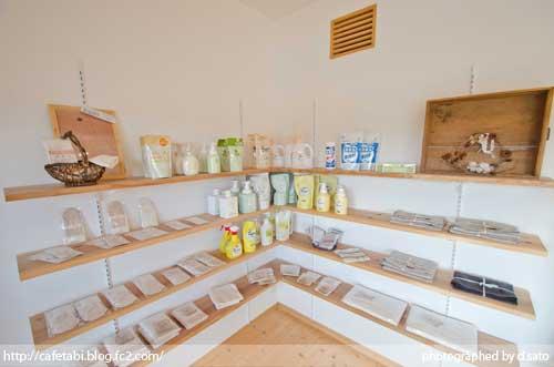 千葉県 いすみ市 長者町 カフェ green+ グリーンプラス 里山カフェ コーヒー マクロビオティック 自然派 暖炉 おしゃれ空間 29