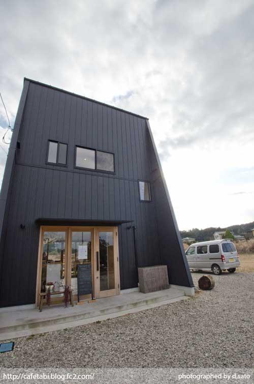 千葉県 いすみ市 長者町 カフェ green+ グリーンプラス 里山カフェ コーヒー マクロビオティック 自然派 暖炉 おしゃれ空間 37