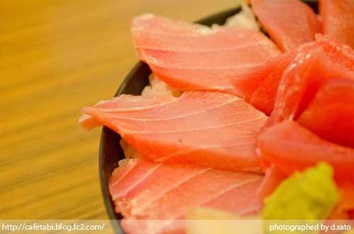 千葉県 南房総市 ばんごや 本店 メニュー 富浦市 道楽園 まぐろ丼 海鮮丼 安くてうまい まぐろづくし丼 09