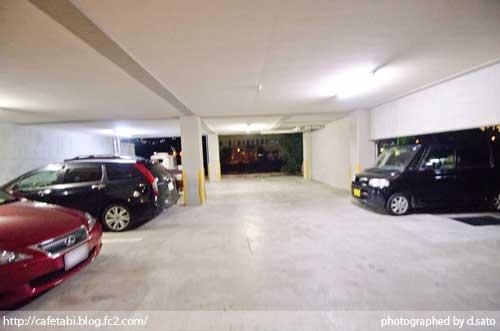 静岡県 伊東市 ナポリの風 クーポン グルメ イタリアン カフェ レストラン メニュー 駐車場 かえる家 17