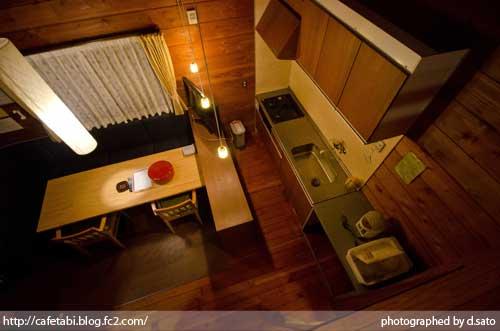 栃木県 那須塩原市 グリーンビレッジ 口コミ 森のコテージ 宿泊予約 ハンターマウンテン塩原 室内写真 12