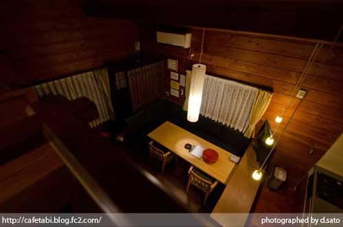 栃木県 那須塩原市 グリーンビレッジ 口コミ 森のコテージ 宿泊予約 ハンターマウンテン塩原 室内写真 14