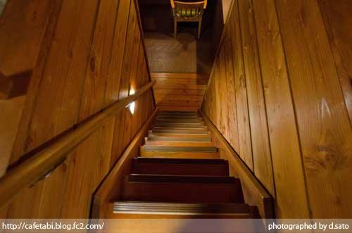 栃木県 那須塩原市 グリーンビレッジ 口コミ 森のコテージ 宿泊予約 ハンターマウンテン塩原 室内写真 19