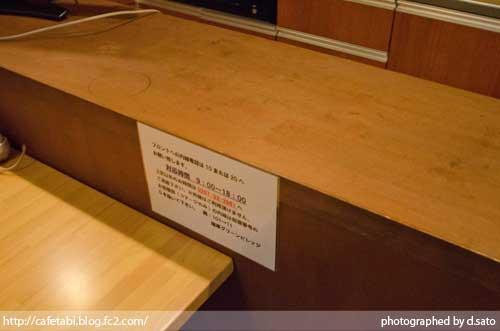 栃木県 那須塩原市 グリーンビレッジ 口コミ 森のコテージ 宿泊予約 ハンターマウンテン塩原 室内写真 20