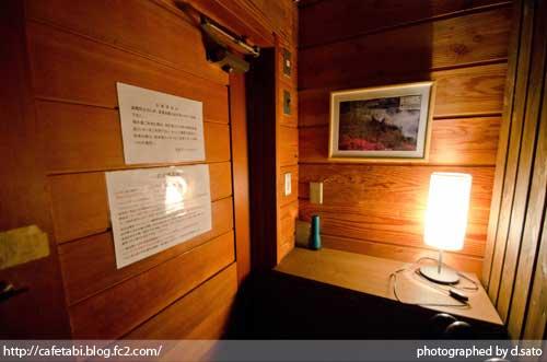栃木県 那須塩原市 グリーンビレッジ 口コミ 森のコテージ 宿泊予約 ハンターマウンテン塩原 室内写真 24