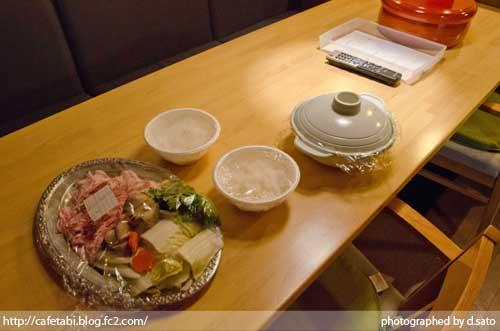 栃木県 那須塩原市 グリーンビレッジ 口コミ 森のコテージ 宿泊予約 ハンターマウンテン塩原 料理写真 01