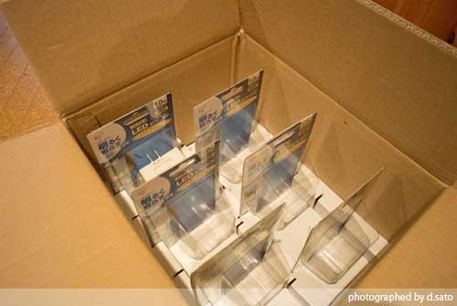 LED 人感センサー ライト LEDライトPSL-1A アイリスオーヤマ 電球色 レビュー 使用レポート まとめ買いで最安値01
