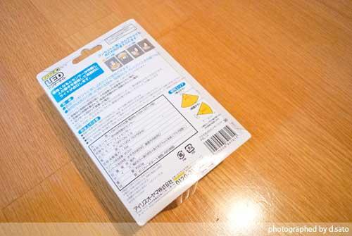 LED 人感センサー ライト LEDライトPSL-1A アイリスオーヤマ 電球色 レビュー 使用レポート まとめ買いで最安値07