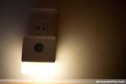 LED 人感センサー ライト LEDライトPSL-1A アイリスオーヤマ 電球色 レビュー 使用レポート まとめ買いで最安値11