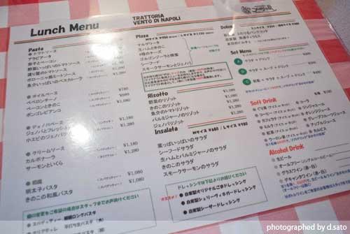 静岡県 伊東市 ナポリの風 クーポン グルメ イタリアン カフェ レストラン メニュー 駐車場 かえる家 02