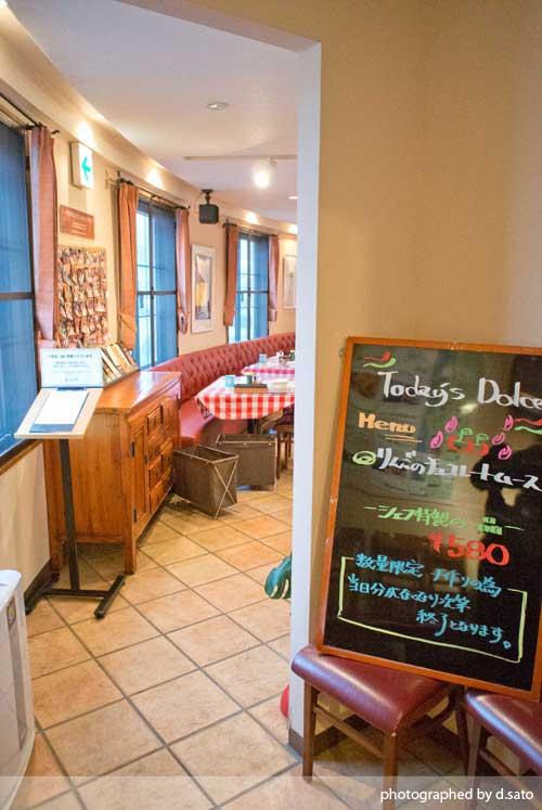 静岡県 伊東市 ナポリの風 クーポン グルメ イタリアン カフェ レストラン メニュー 駐車場 かえる家 12