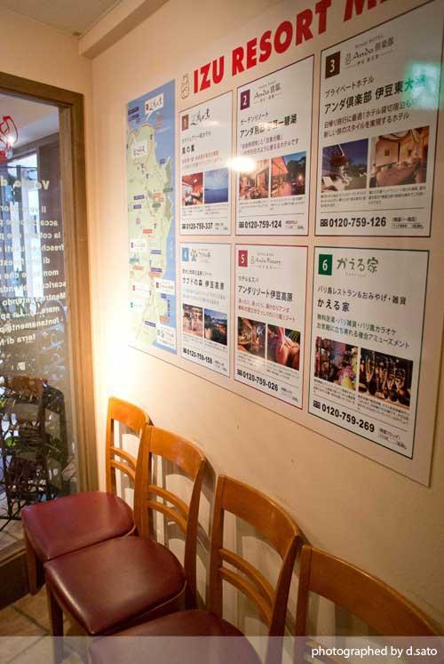 静岡県 伊東市 ナポリの風 クーポン グルメ イタリアン カフェ レストラン メニュー 駐車場 かえる家 13