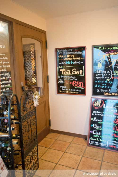 静岡県 伊東市 ナポリの風 クーポン グルメ イタリアン カフェ レストラン メニュー 駐車場 かえる家 15