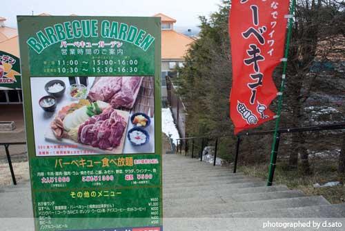 栃木県 那須郡 那須どうぶつ王国 食べ放題 BBQ バイキング バーベキューガーデン 口コミ 外観写真 06
