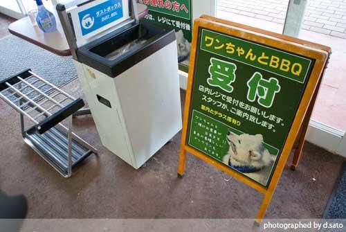 栃木県 那須郡 那須どうぶつ王国 食べ放題 BBQ バイキング バーベキューガーデン 口コミ 外観写真 09