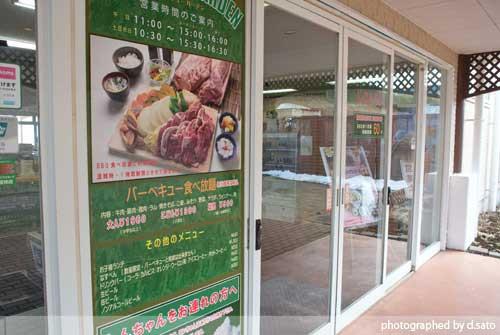 栃木県 那須郡 那須どうぶつ王国 食べ放題 BBQ バイキング バーベキューガーデン 口コミ 外観写真 10