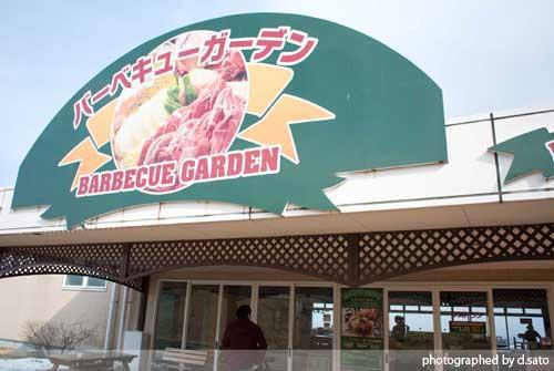 栃木県 那須郡 那須どうぶつ王国 食べ放題 BBQ バイキング バーベキューガーデン 口コミ 外観写真 11