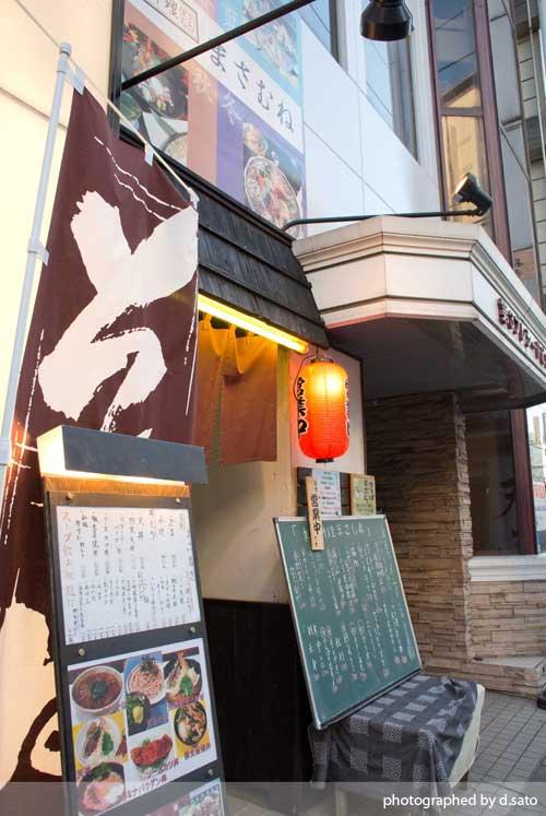 千葉県 千葉市 季節料理 まさむね 千葉中央 安い居酒屋 クーポン 割引 ホットペッパー ネット予約限定 寿司コース 3000円 外観写真 04