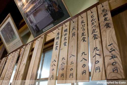 長野県 木島平 馬曲温泉 望郷の湯 夕食 食事処 とんかつ定食 山菜うどん 日帰り温泉 立ち寄り湯 23