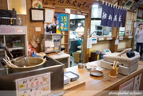 長野県 木島平 馬曲温泉 望郷の湯 夕食 食事処 とんかつ定食 山菜うどん 日帰り温泉 立ち寄り湯 25