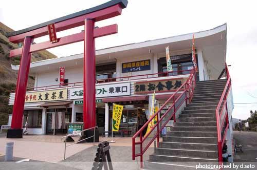 静岡県 伊東市 観光 大室山 リフト アーチェリー アクセス 駐車場 料金 01