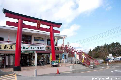 静岡県 伊東市 観光 大室山 リフト アーチェリー アクセス 駐車場 料金 02