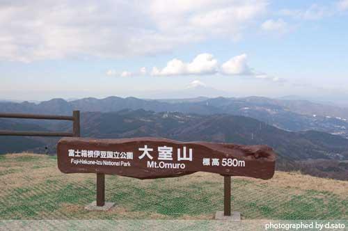 静岡県 伊東市 観光 大室山 リフト アーチェリー アクセス 駐車場 料金 19