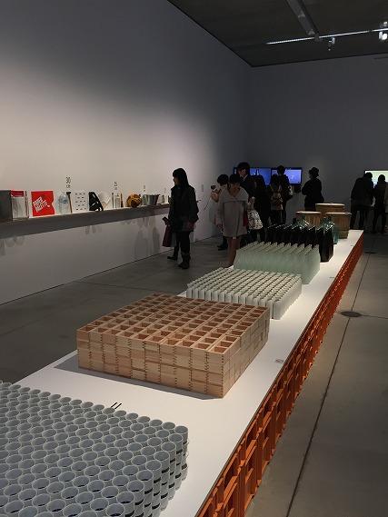 単位展と五行ゆうブログケロブログ (13)