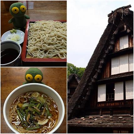 2015年4月日本民家園 (85)