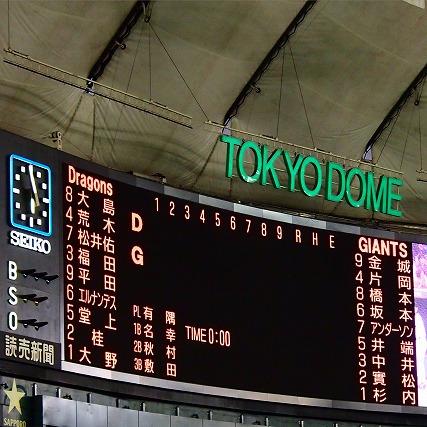 20150428 東京ドーム (16)