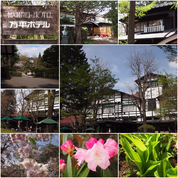 2015年5月軽井沢ゆうブログケロブログ合体 (16)