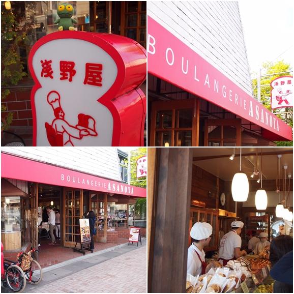 2015年5月軽井沢ゆうブログケロブログ合体 (10)
