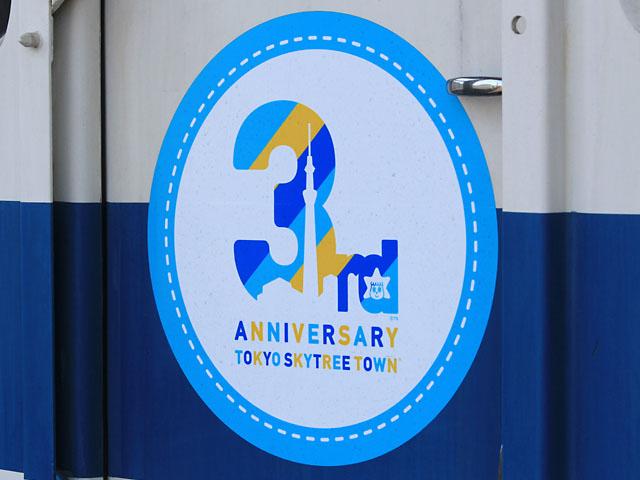 102_3rd_anniversary_HM_150508.jpg