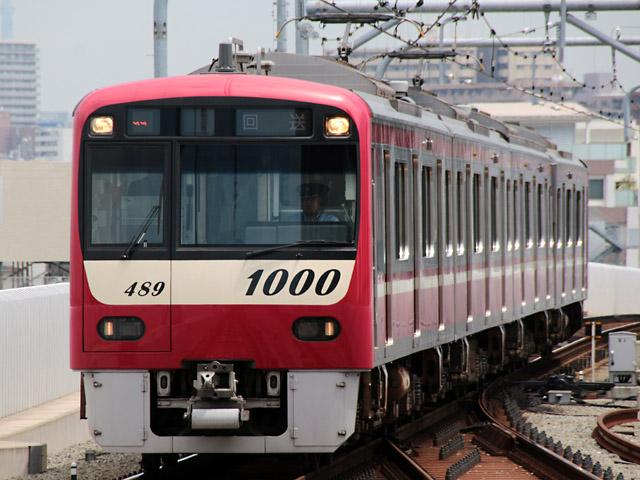 1489_KC1098_kama_150520.jpg