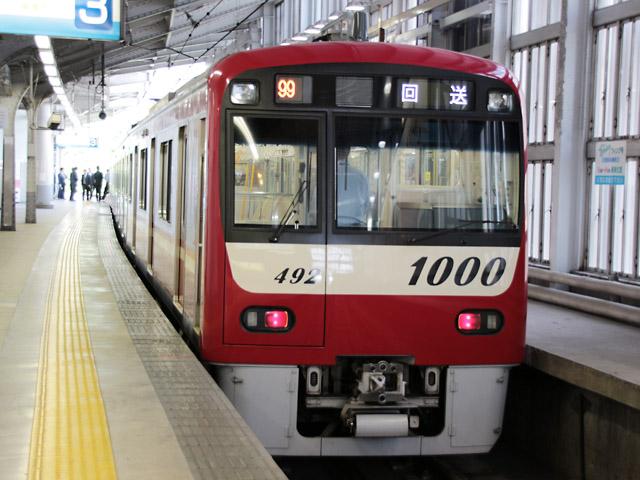 1492_KC1098_shina_150520.jpg
