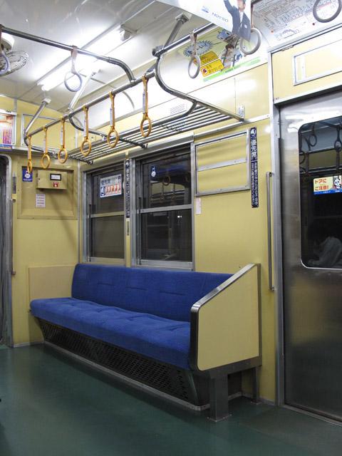 7268_Seat1_121217.jpg