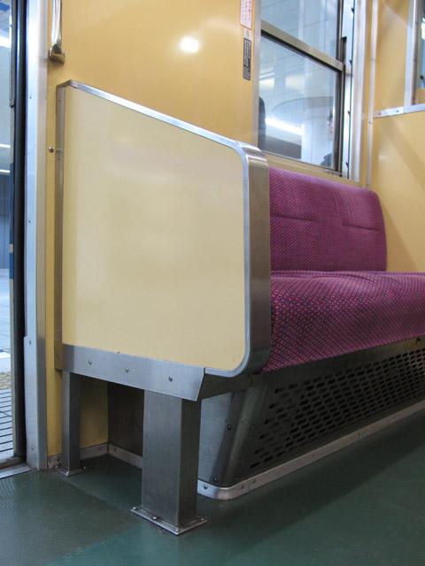 7268_Seat6_121217.jpg
