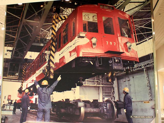 metro797_150429.jpg