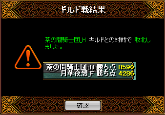 20150606011311c56.png