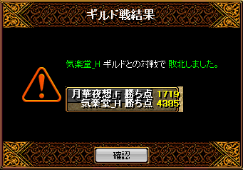 20150606011334092.png