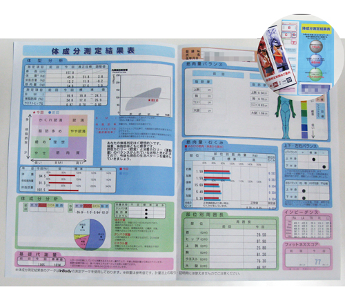 sports150612.jpg